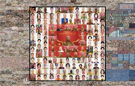 Over 10,000 Buddhists worldwide meet online for AGM